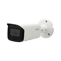 2MP WDR IR Bullet Network Camera
